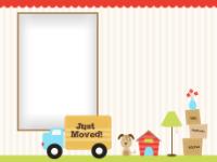 Just Moved - Moving Van - Just Moved - Moving Van