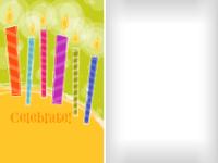 Candle Celebration - Candle Celebration
