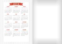 10x14 - Sophisticated Calendar - 10x14 - Sophisticated Calendar